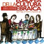giornata_europea_cultura_ebraica_2005